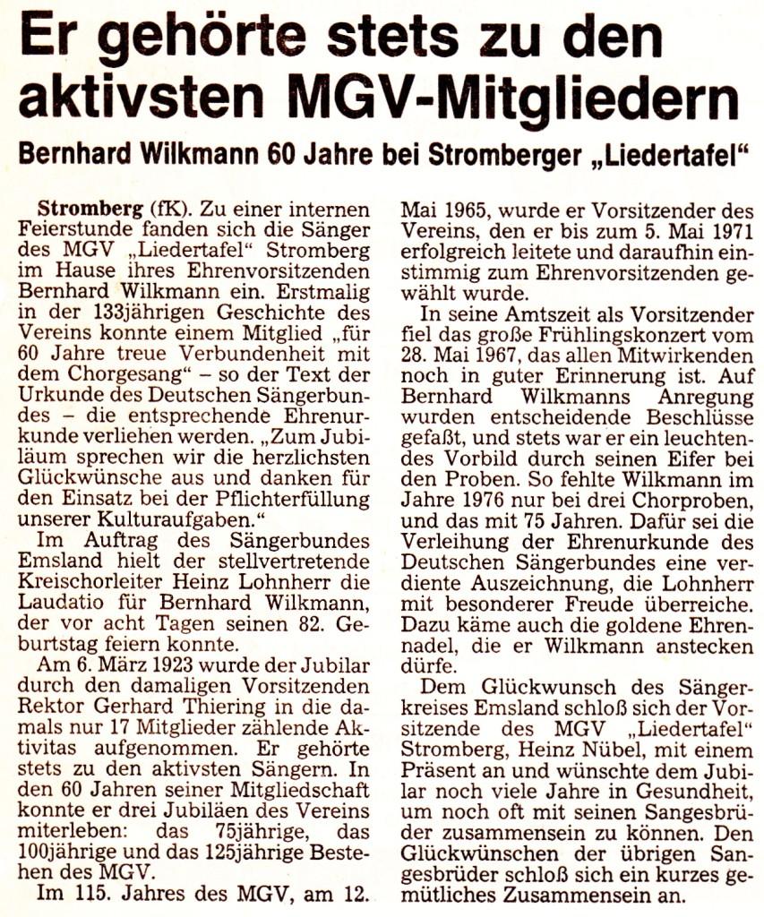 MGV 83.12